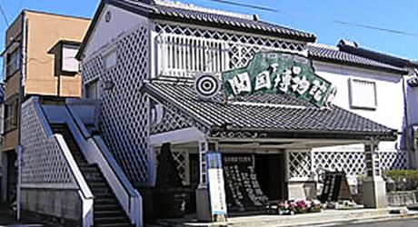 開国当時の下田の歴史をひもとく「下田開国博物館(黒船来航の記念館)」